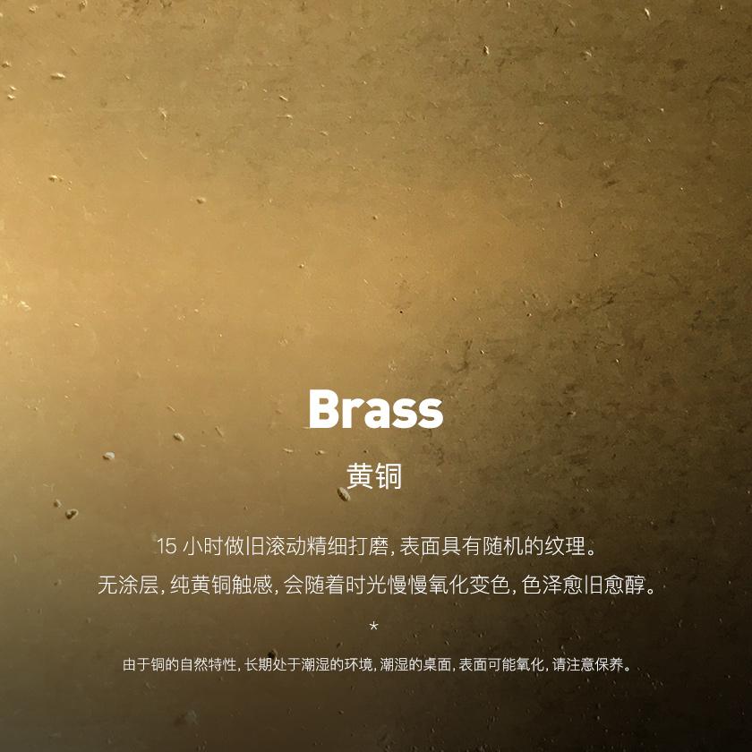 Paganini-brass-malt-texture-840-01