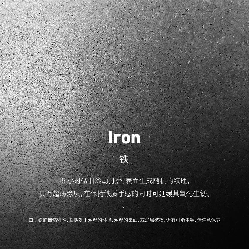 Paganini-iron-obsidian-texture-840-02