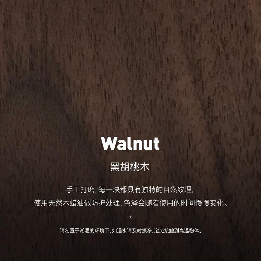 Paganini-walnut-texture-840-02